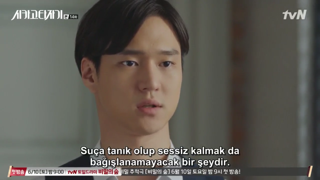 Chicago Typewriter minihanok