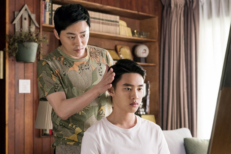 my annoying brother minihanok
